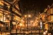 Thị trấn cổ lung linh như bước ra từ phim hoạt hình Nhật Bản