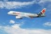 Jetstar Pacific triển khai thu phí hành lý quá khổ cho các đơn hàng đặt từ 15/03/2017 và khởi hành từ 22/03/2017