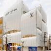 Xuất hiện tiệm cà phê Louis Vuitton sang chảnh đầu tiên tại Osaka, Nhật Bản